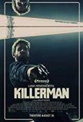 Killerman Kritik