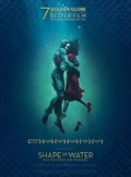 Shape of water Kritik