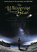 The Whispering Star Kritik