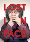 Lost in Face Kritik
